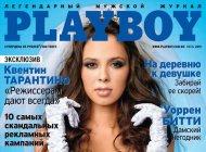 Голая Анастасия Новодран в эротической фотосессии PLAYBOY