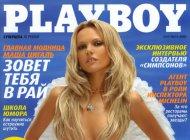 Обнаженная Маша Цигаль в эротической фотосессии PLAYBOY