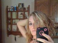 Любительское голой жены с телефона (34 ФОТО)