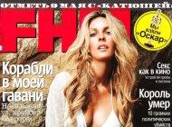 Голая Жасмин Дастин в откровенной фотосессии журнала FHM
