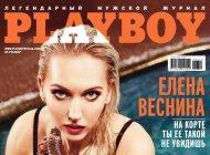 Голая Елена Веснина в откровенной фотосессии PLAYBOY
