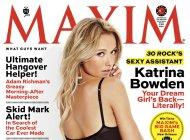 Обнаженная Катрина Боуден в фотосессии журнала MAXIM