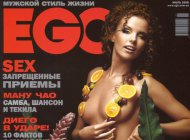 Голая Инна Цимбалюк, откровенные фото в журнале EGO