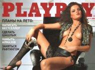 Голая Жанна Салимзянова в эротической фотосессии PLAYBOY