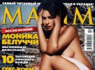Голая Моника Белуччи в эротические фотосессии MAXIM