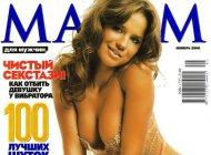 Обнаженная певица Алекса в эротической фотосессии MAXIM