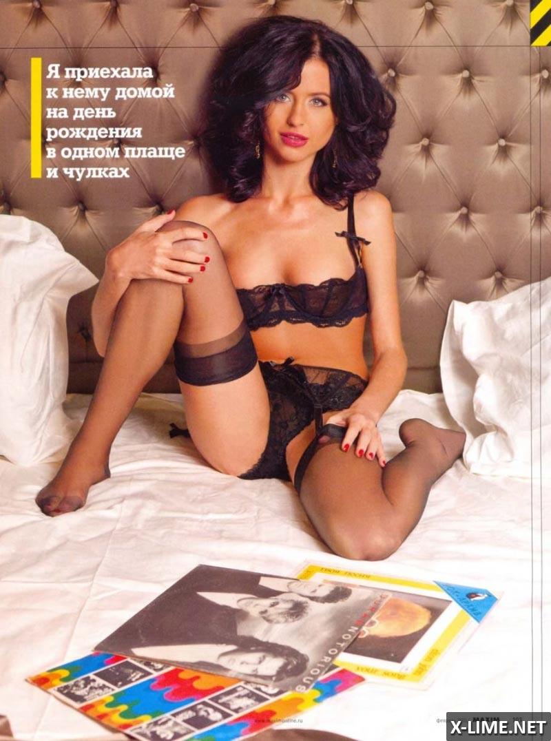 Голая Нюша на эротических фото из журналов