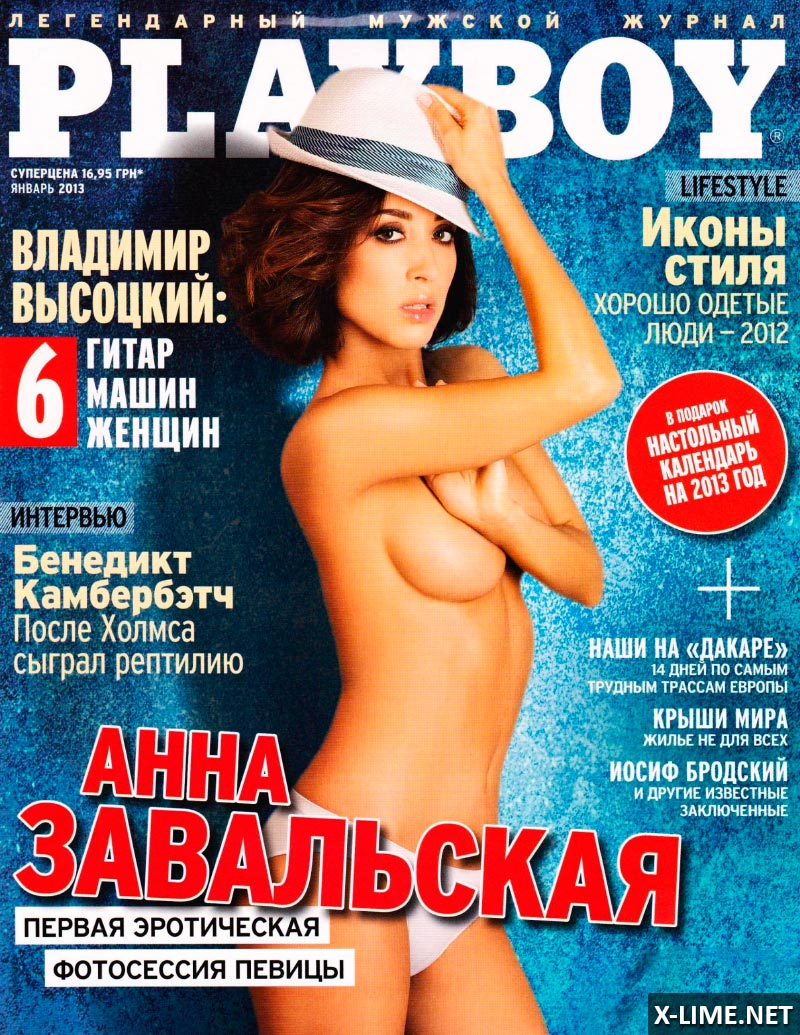 seksualniy-goroskop-muzhchina-vesi-zhenshina-vodoley