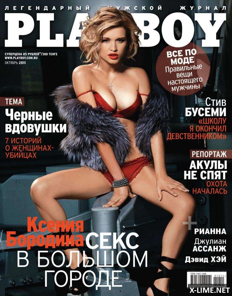 Обнаженная Ксения Бородина в эротической фотосессии PLAYBOY