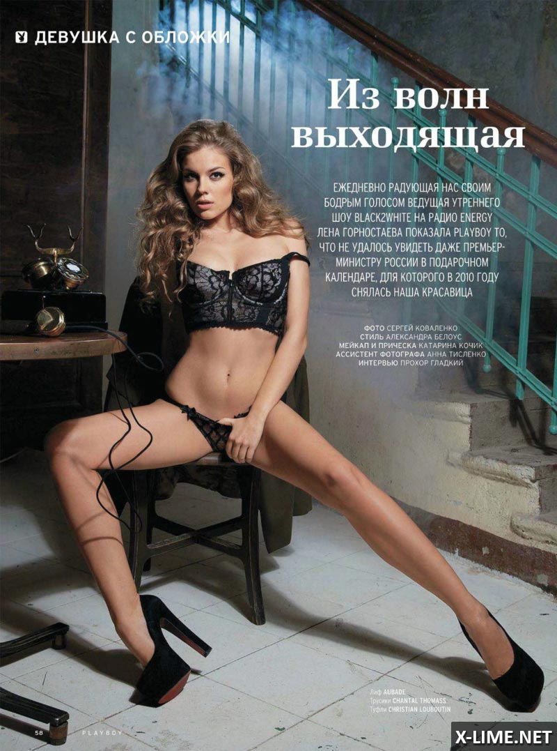 Обнаженная Лена Горностаева в журнале Playboy  YouTube