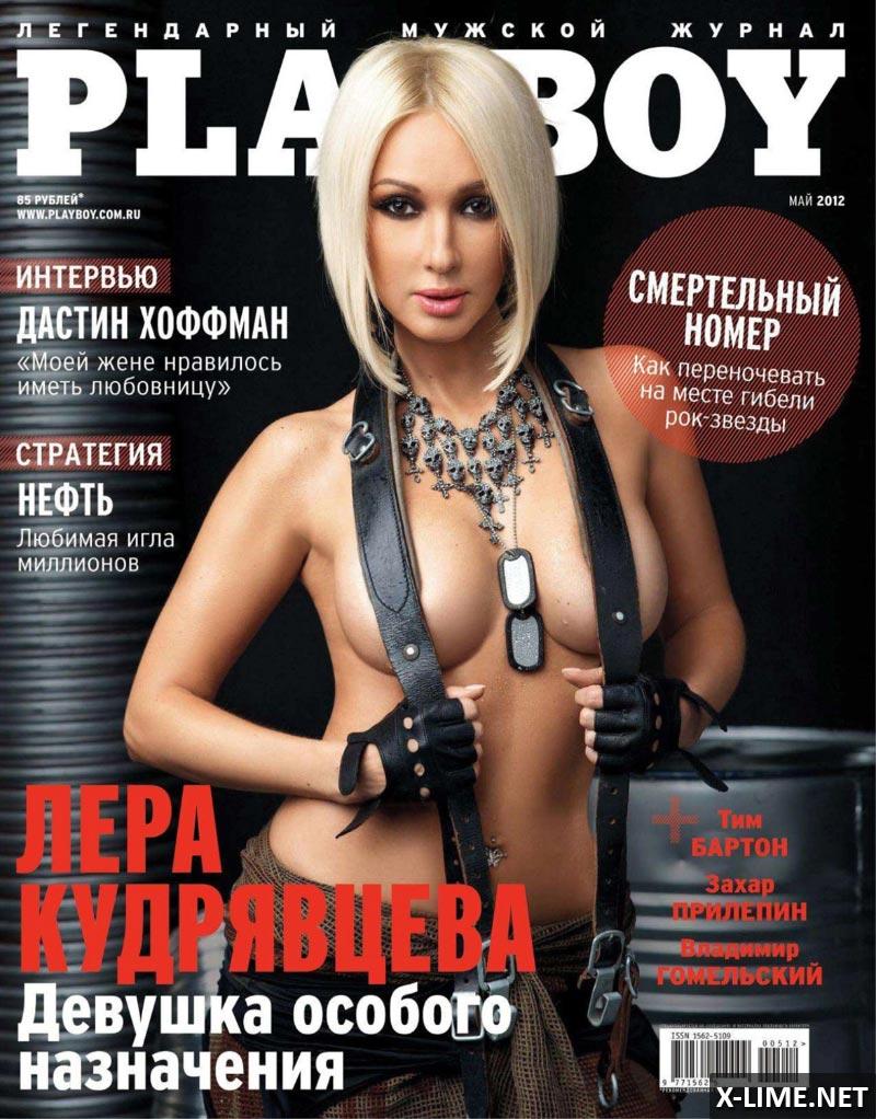 Русский секс с лерой 24 фотография