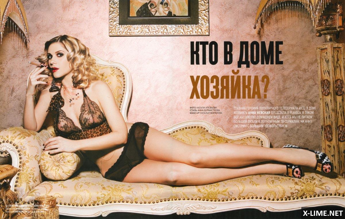 Голая Наталья Бочкарева в кино