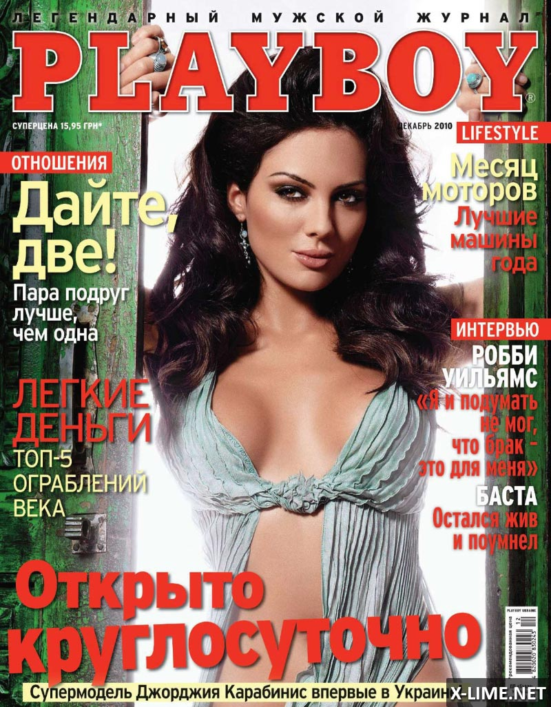 Голая Джорджия Карабинис в эротической фотосессии PLAYBOY