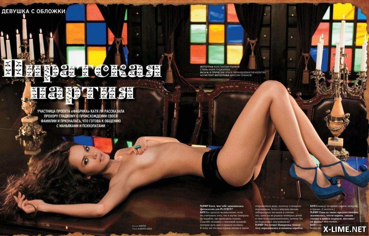 Голая Катя Ли в откровенной фотосессии PLAYBOY