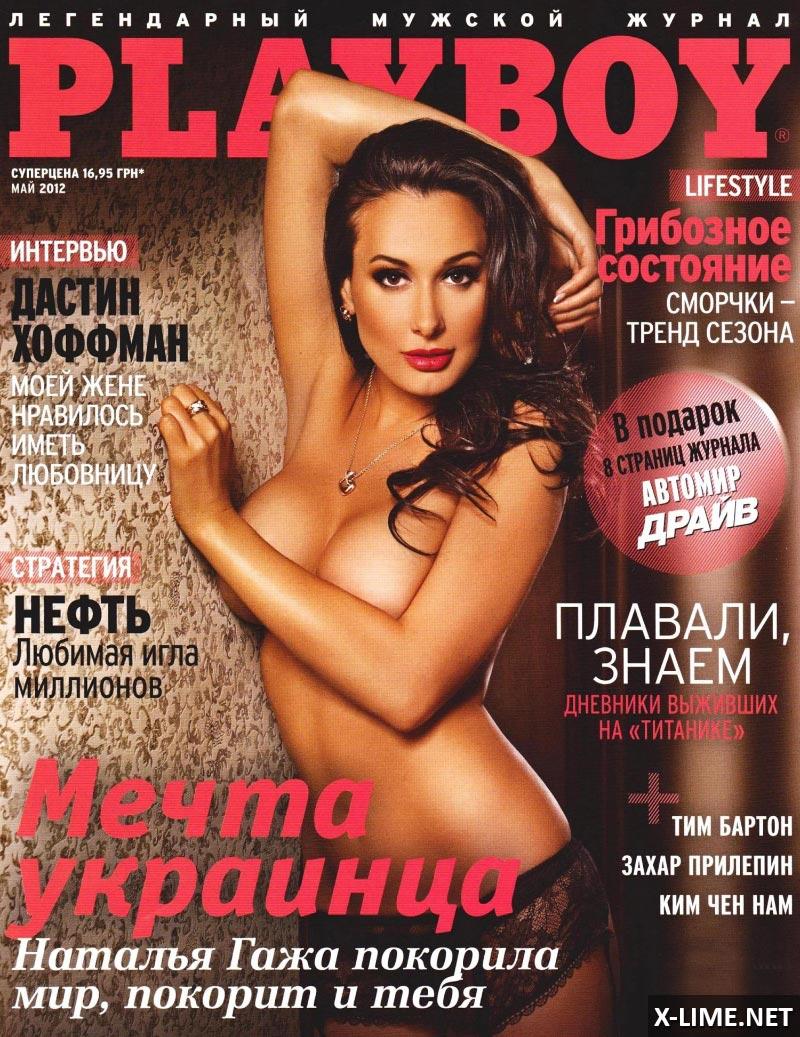 Голая Наталья Гажа в эротической фотосессии PLAYBOY