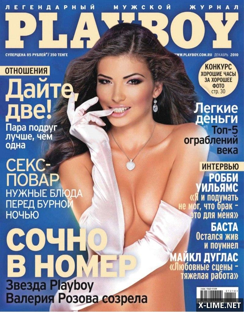 Живой журнал секс 24 фотография