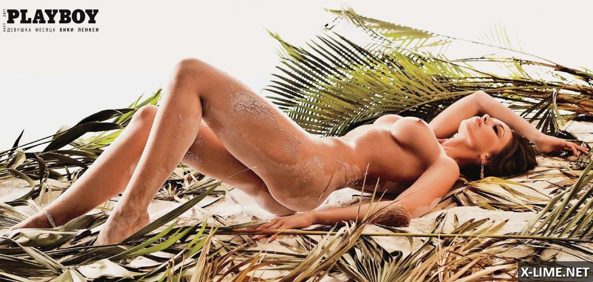 Обнаженная Вики Ленкеи в эротической фотосессии PLAYBOY