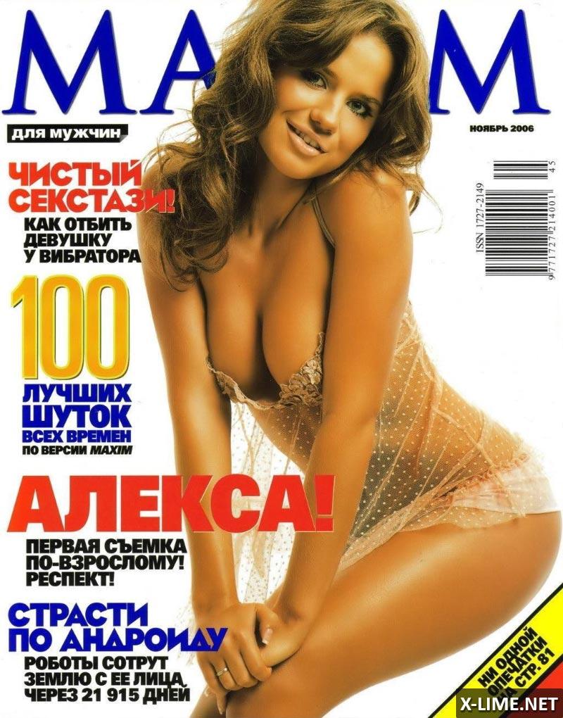 Эротическая фотосессия украинских звёзд 14 фотография