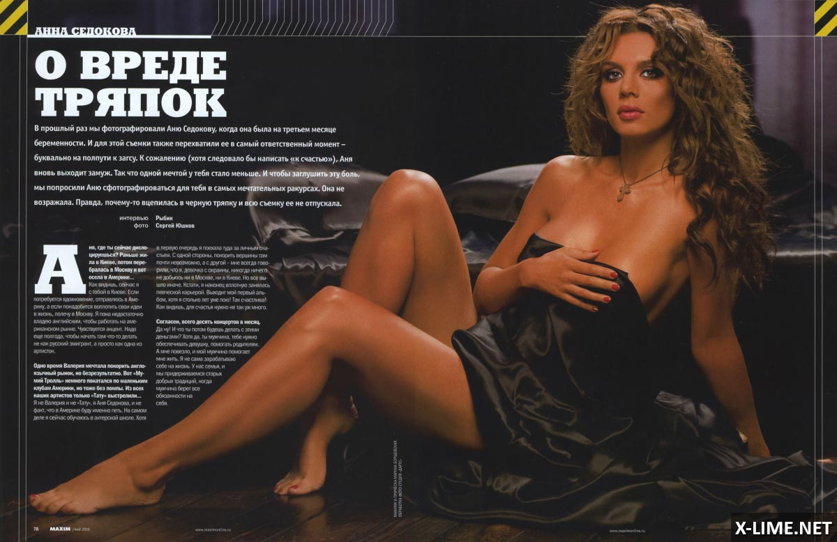 Голая Анна Семенович на горячих фото