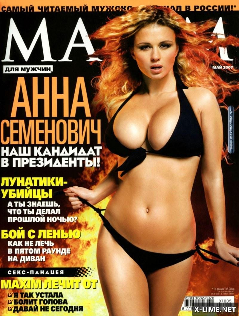 Русские звезды в порно анна семенович 28 фотография