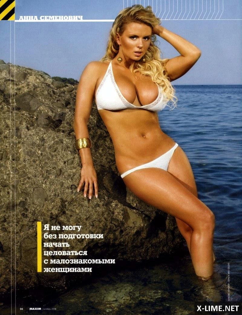 Голая Анна Семенович в эротической фотосессии MAXIM