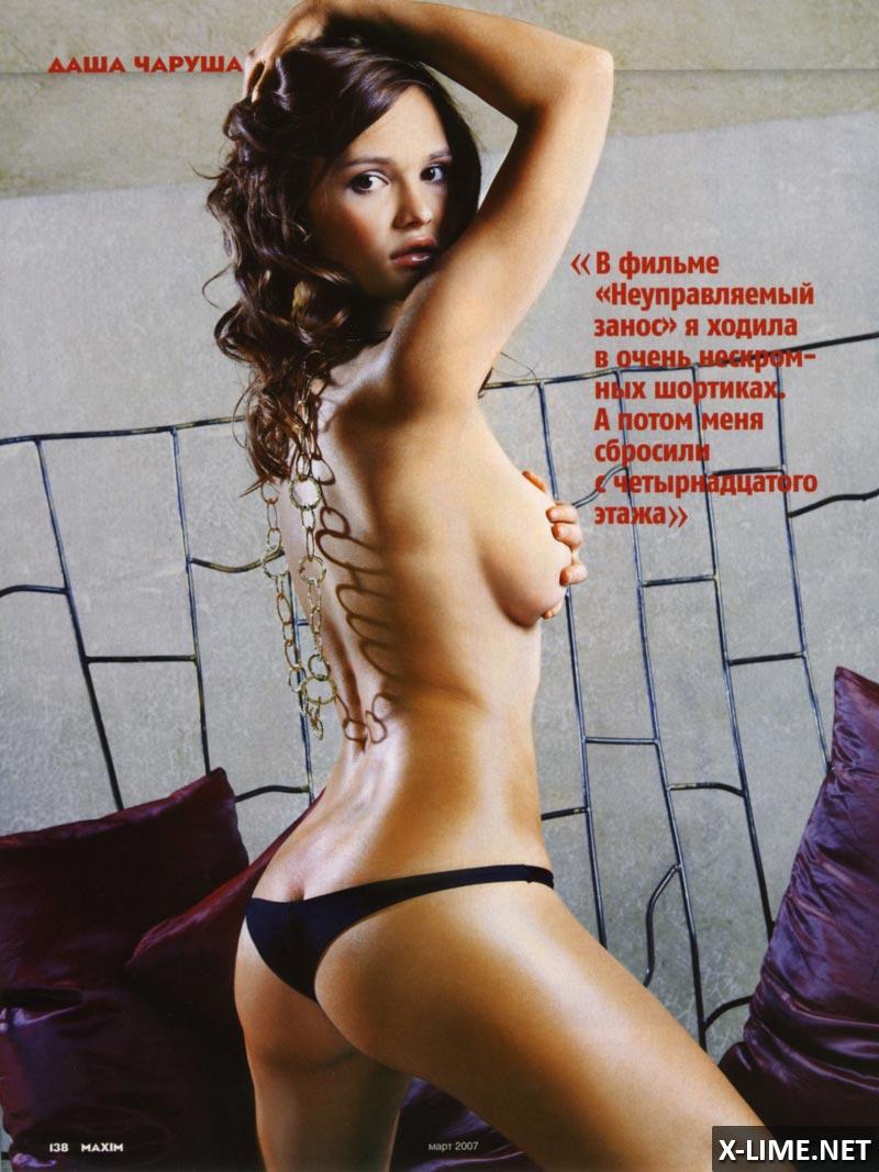 Порно фото бесплатно Смотреть секс фотки с голыми