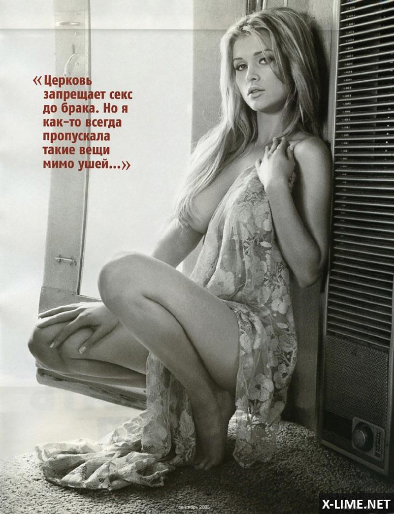 Обнаженная Джоанна Крупа в эротической фотосессии MAXIM