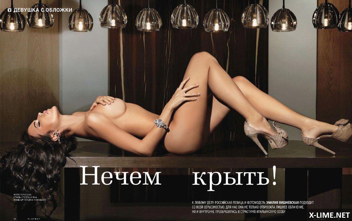Русская порно актриса с наколкой емеля 17 фотография