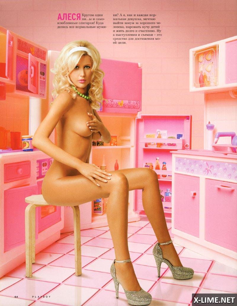 блондинка в группе порно