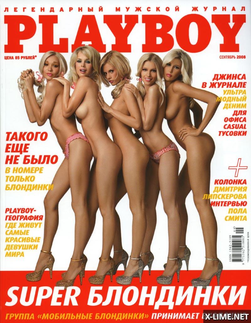 Группа мобильные блондинки в порно