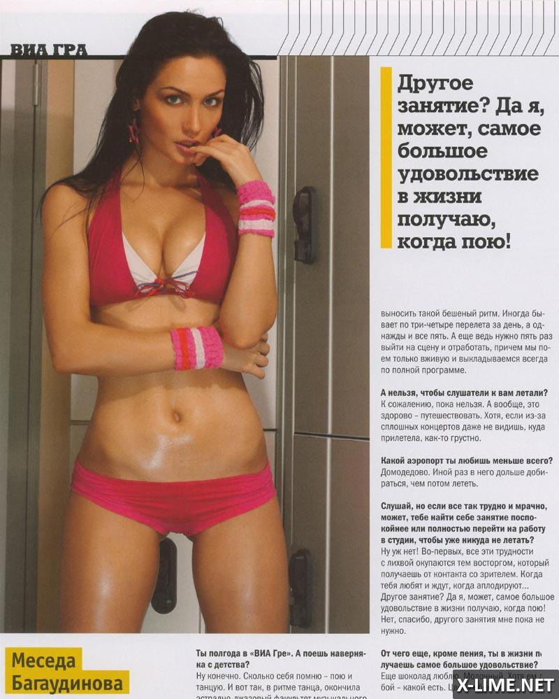 украинская порно девушка катя фото