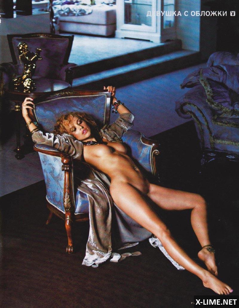 Секс с юлия юрудюк