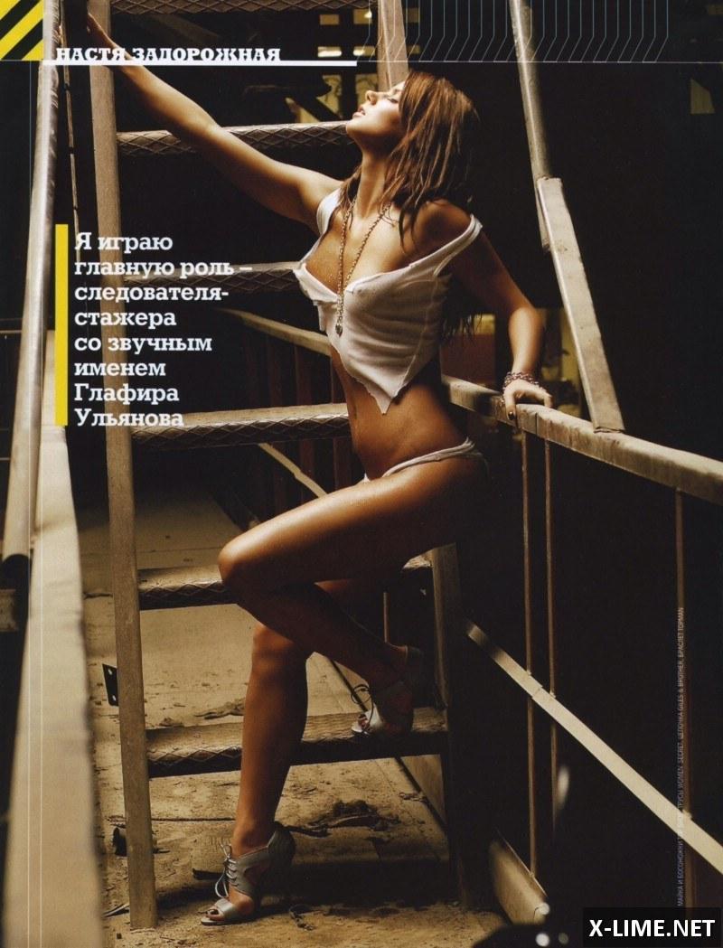 nastya-zadorozhnaya-snimaetsya-v-porno