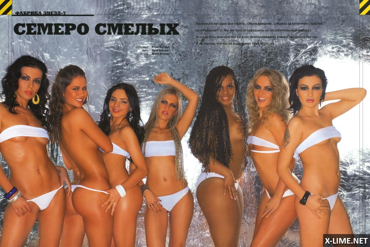 Голые участницы «Фабрики звезд 7» в фотосессии MAXIM