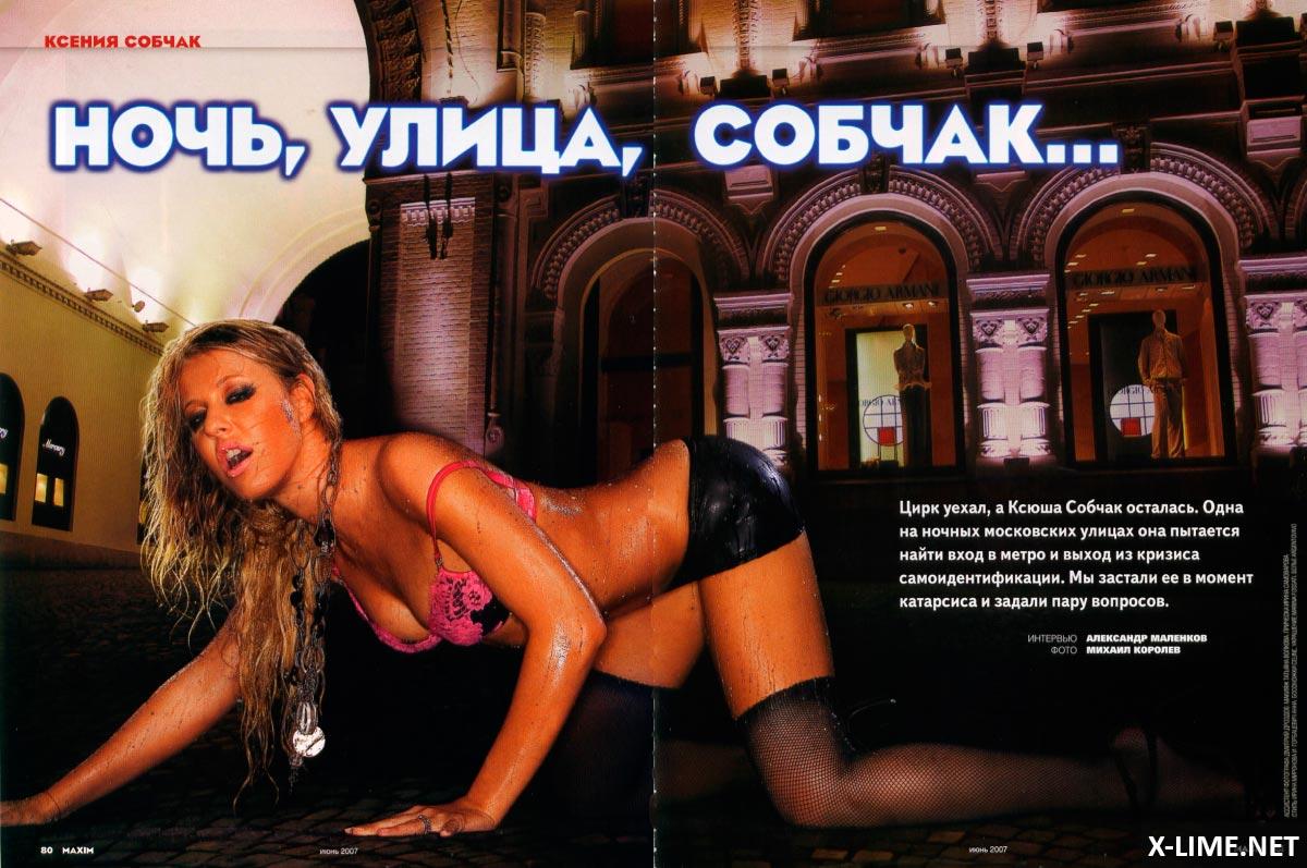 Фото голая в московском метро 24 фотография