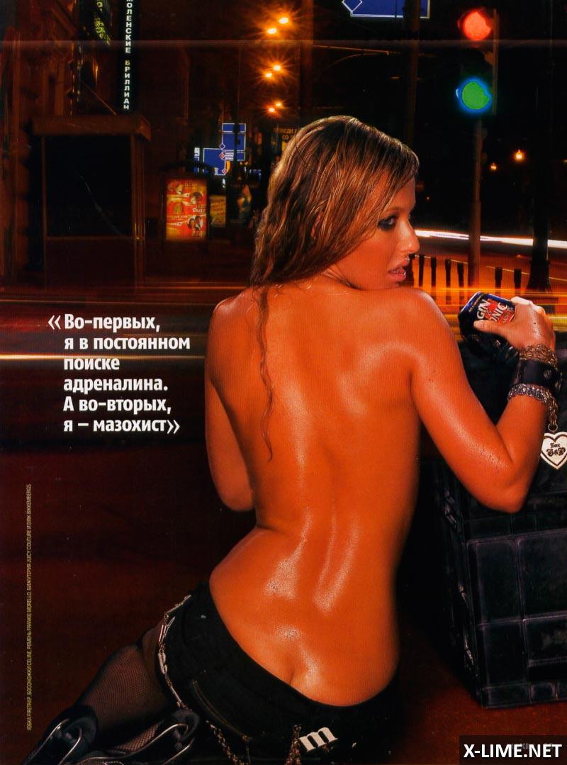 Голая Ксения Собчак, откровенные фото в MAXIM