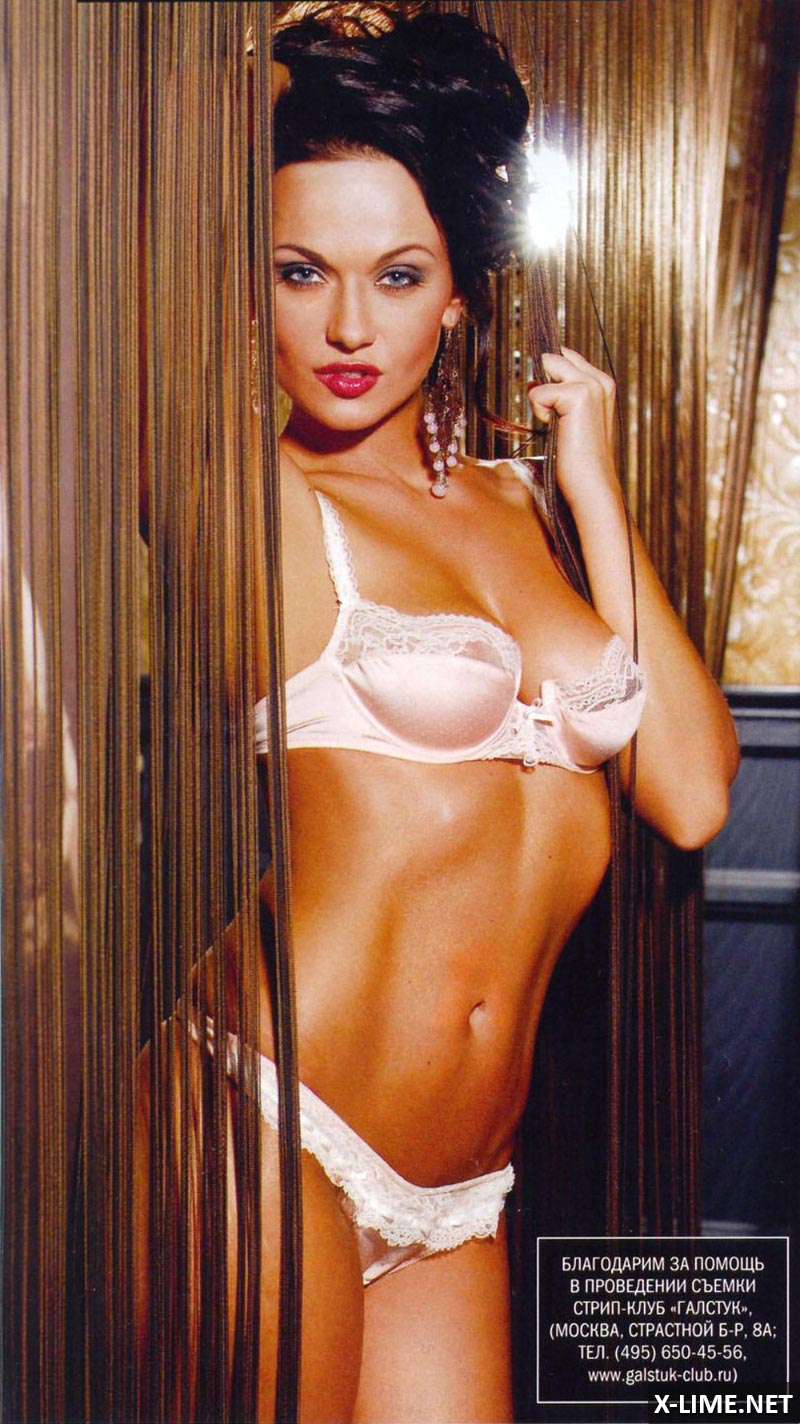 Голая Мария Берсенева в эротической фотосессии MAXIM