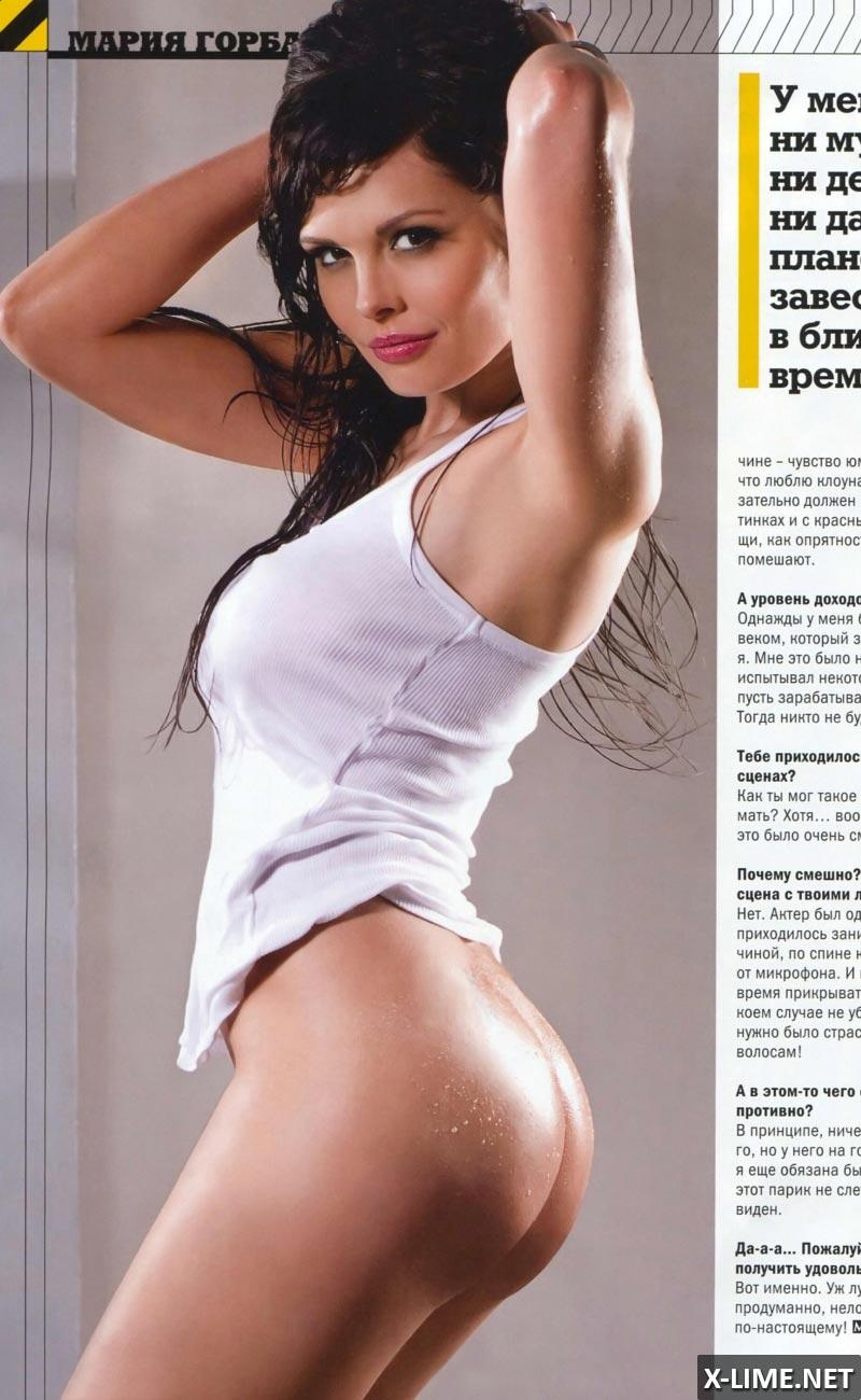 Обнаженная Мария Горбань в эротической фотосессии MAXIM