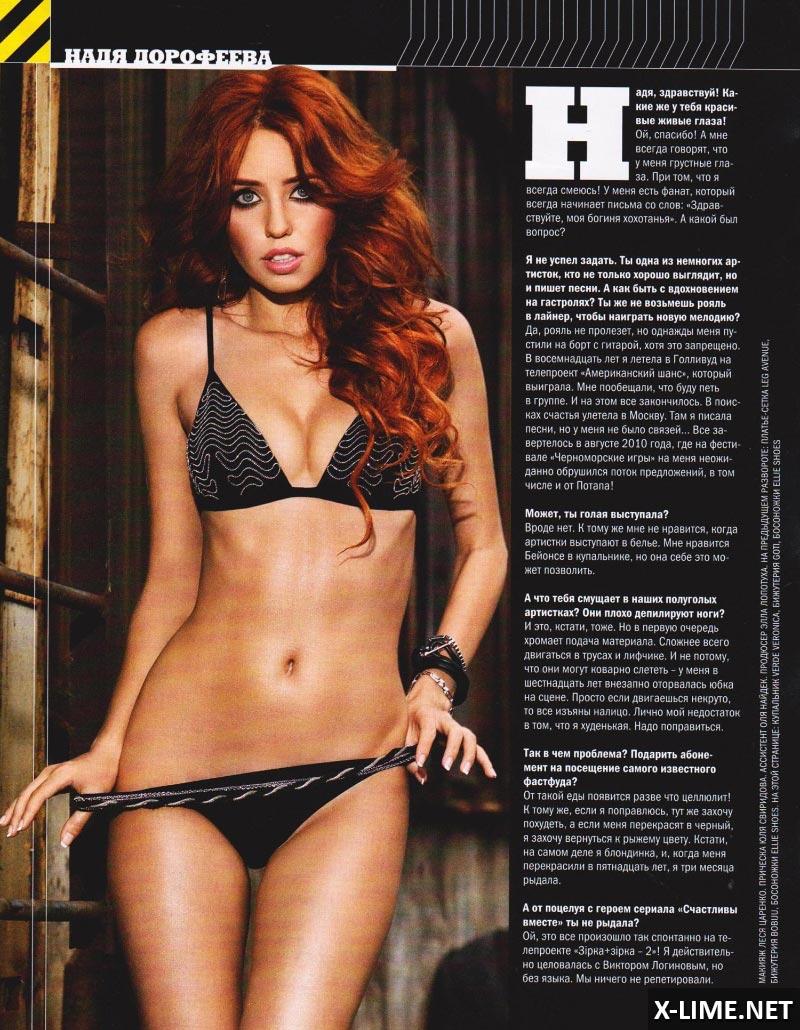 Женский журнал красота и здоровье женщины  ONWoman