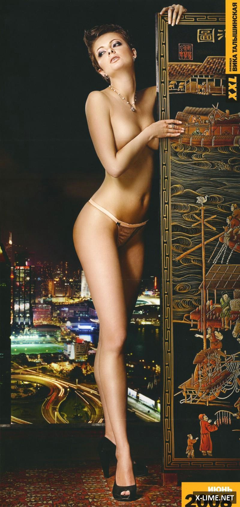 Порно фото певицы виктории талышинской 6 фотография