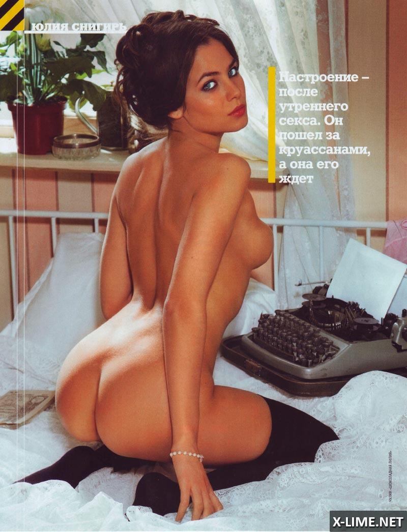 Порно фотогрaфии юлии снигирь