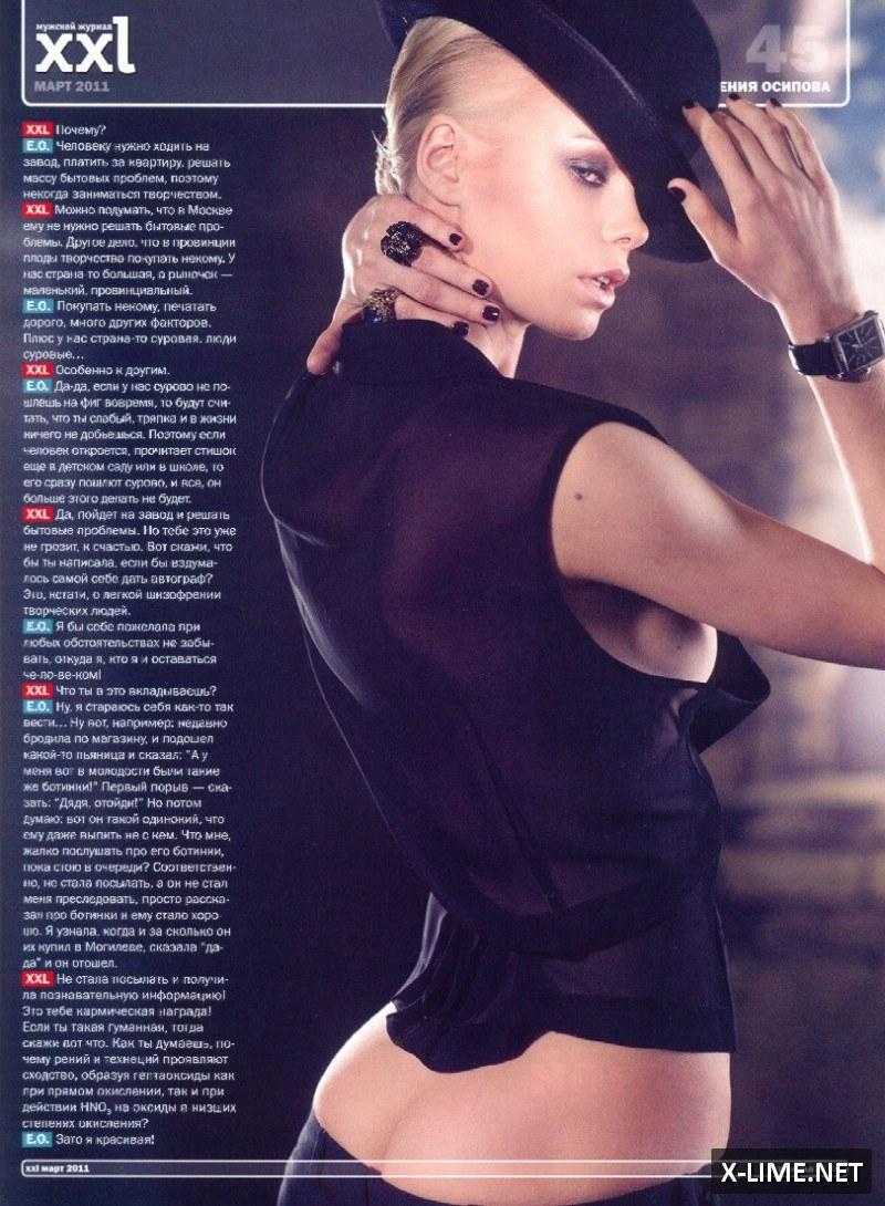 Голая Евгения Осипова в откровенной фотосессии журнала XXL