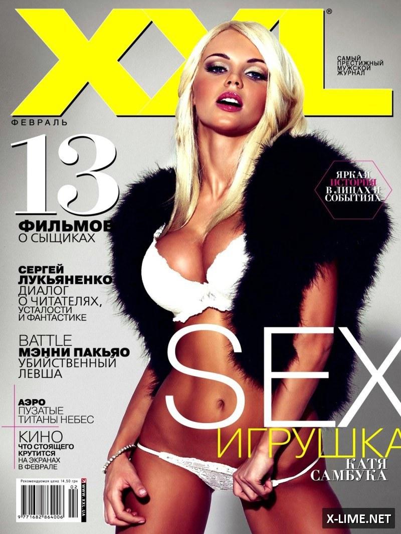 Голая Катя Самбука в откровенной фотосессии журнала XXL