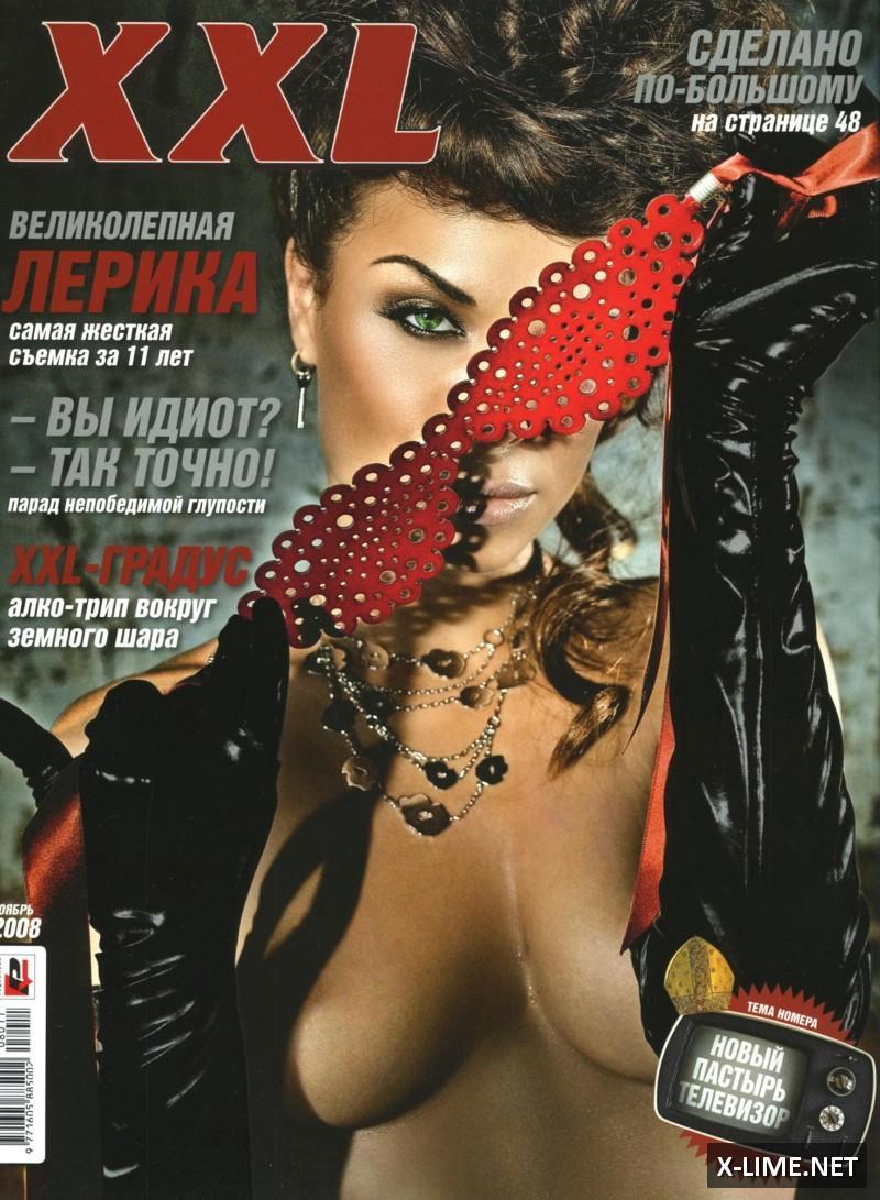 Голая Лерика Голубева в откровенной фотосессии журнала XXL