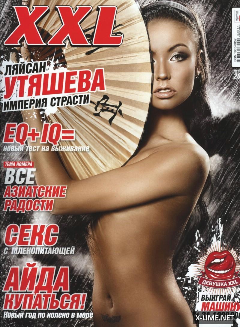 Обнаженная Ляйсан Утяшева, откровенные фото XXL