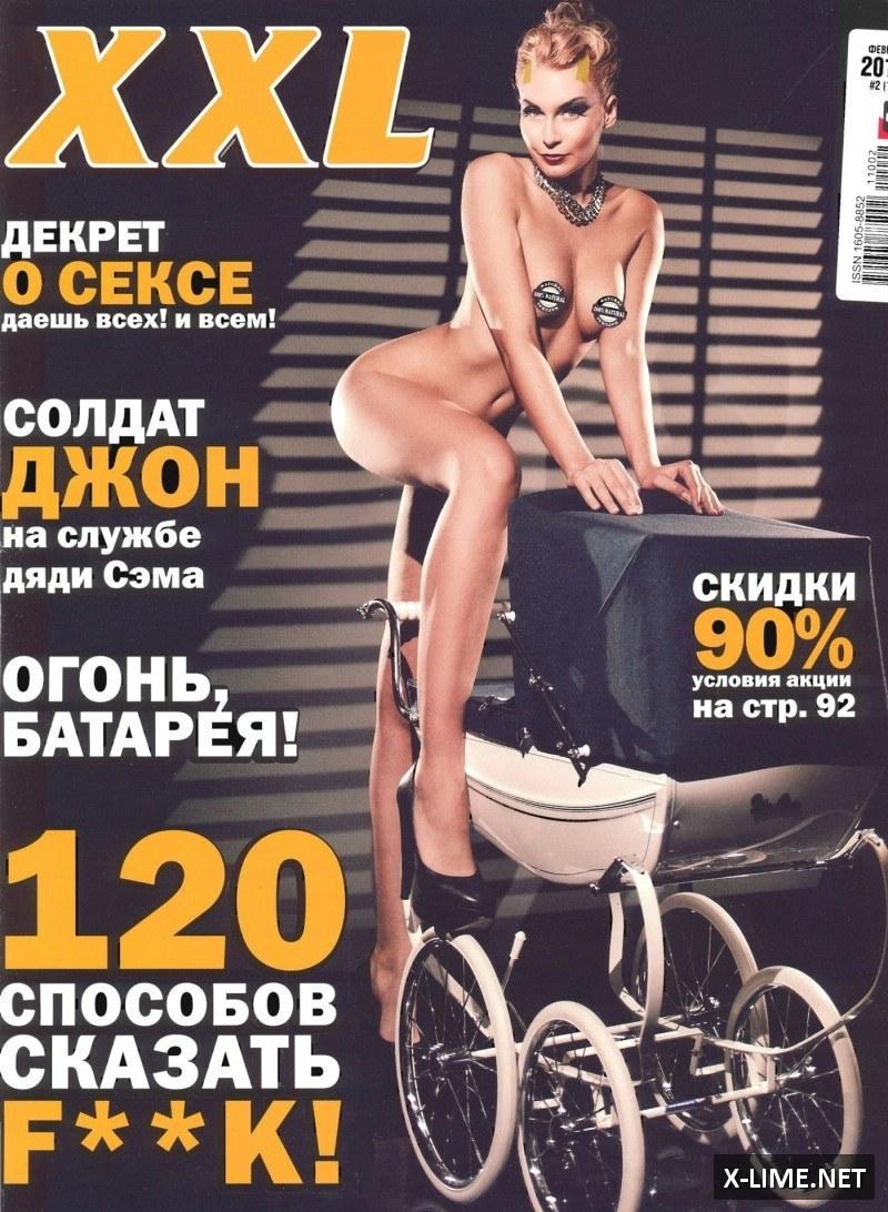 Голая Надежда Гущина в откровенной фотосессии XXL