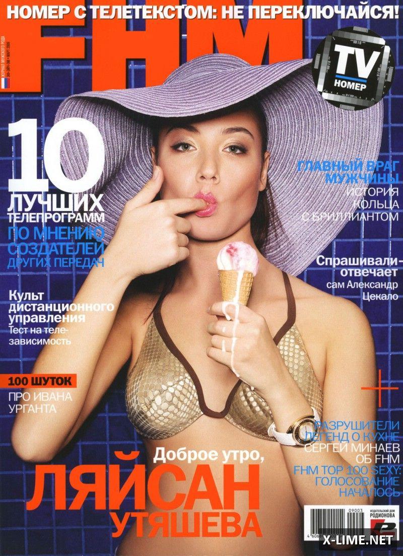 Голая Ляйсан Утяшева фото FHM - Голые знаменитости, звезды