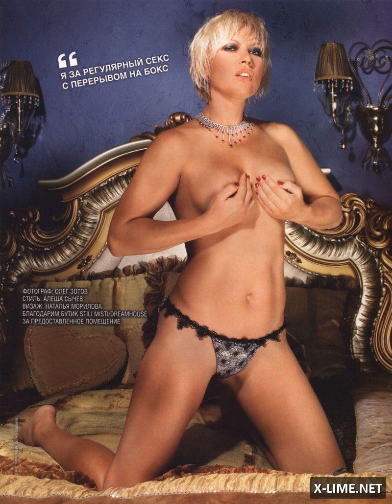Наталия рогозина обнаженная бокс порнуха секс