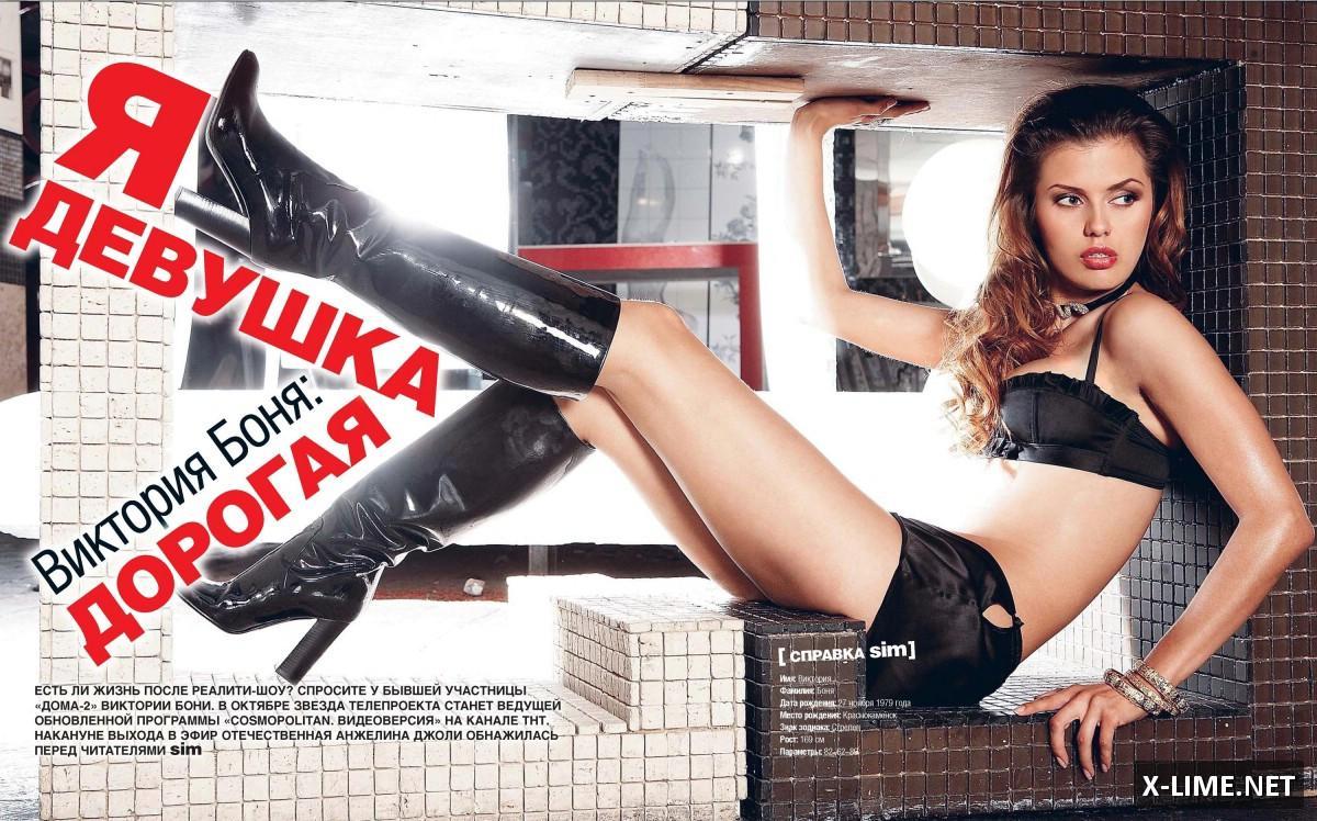 Голая Виктория Боня в эротической фотосессии SIM