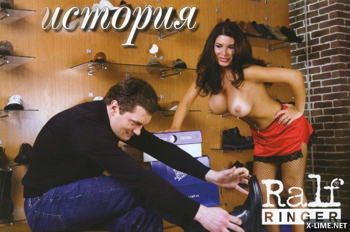 Эротические фото и видео знаменитостей России